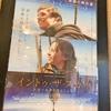 1月第4週・第5週から公開(大阪市内)の映画で気になるのは