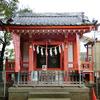 藤神稲荷神社(中野区/中野新橋)への参拝と御朱印