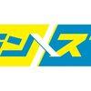 なんと!ランスマ、秋元才加卒業→放送時間変更、延長!!サブ4!!枠に別番組が来るので、season3の可能性は薄い?!