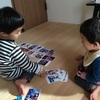 「トモ1歳半検診に向けて猛特訓中!」 1歳男児の発育状況