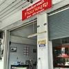 私のナンバーワン麺料理~タイ編~【Nai Bun Noodlesのパッシーユー】