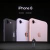 Apple が iPhone 8、iPhone 8 Plusを発表