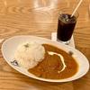 創業者が洋食店のオーナーシェフだったから出せる味「丸福珈琲店」の『丸福バターチキンカリー』