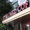 西国分寺の「KURUMED COFFEE」でアイスオレダモン、かき氷(水だし珈琲)。
