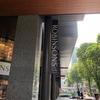 必ずアテンドで喜ばれる隠れ家茶屋 INシンガポール