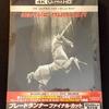 ブレードランナー ファイナル・カット スチールブック【画像集】