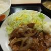 松屋 京成大久保 豚肩生姜焼き定食