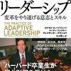 9/16 Kindle今日の日替りセール