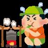 キャンプインストラクター養成講座~開催中!