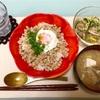今日の夕飯〜【鶏そぼろ丼】