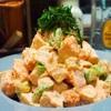 【レシピ】鶏ハムとアボカドの明太マヨサラダ!