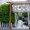 下京区高辻・管大臣神社