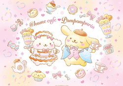 メイドカフェ『@ほぉ〜むカフェ』と『ポムポムプリン』がコラボ。6月4日(火)より開催。