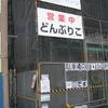 【佐賀市海鮮丼屋】海鮮丼丸どんぶりこ。勇心佐賀店に行ってきました