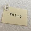 ファミコンRPG名作ランキングトップ10!ロールプレイングゲームの真髄はファミコンにあり!