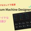 Drum Machine Designerで好みの音を設定しよう【MPD218にも】