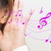 絶対音感を子供につけさせるトレーニング:参考本と体験談