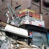1995.01.17から25年、神戸・チキンジョージの話