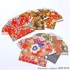 折り紙と「和紙」についてのコラム