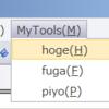VBA 標準モジュールのマクロを読み取って起動時にVBEのメニューに自動登録するアドインを自作する
