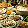 【オススメ5店】琴似・円山公園 中央・西・手稲(北海道)にある焼き鳥が人気のお店