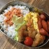 【うちごはん】業務スーパーのおかずで楽チン弁当/麻婆春雨/キムチきのこスープ