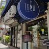 BANGKOK:Teru Sushi Bistro