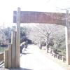 初めての矢田丘陵遊歩道トレイルランニング