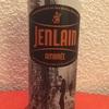 たぶんフランス産ビールで2番目に好き:Jenlain『ジャンラン・アンバー』【欧州ビール制覇】その30