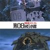 『機動戦士ガンダム 第08MS小隊』 BS 12にて絶賛放映中なんです♪