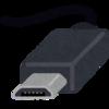 USB端子磨きませんか?