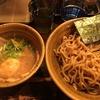 ベジポタつけ麺「つけ麺 えん寺」(吉祥寺)