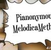 【お知らせ】pianonymous Melodica Method #01 introduction 動画リリースしました