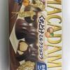Meiji マカダミア くちどけミルクショコラ! ローストされたマカダミアナッツが美味しい!