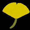 【テキスト】銀杏の季節