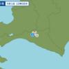 午後3時08分頃に北海道の胆振地方中東部で地震が起きた。