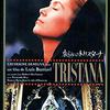 映画『哀しみのトリスターナ』を観る