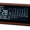 セイコー、「DL212B」マンスリーカレンダーも表示する多機能タイプのデジタル置き時計を発売