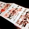【川越の御朱印巡りルートまとめ】小江戸観光を大紹介!菓子屋横丁でお芋スイーツ食べ歩き