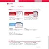 Yahoo!プロモーション広告を使ってみたYO【YDN】