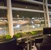 羽田空港国際線ターミナルANAスイートラウンジ初潜入!DINING hも体験できました!