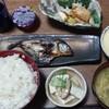 埼玉から電話がちょいちょい 連続ラン挑戦607日目