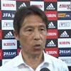 サッカー強化試合 日本×スイス 0-2 2018年6月9日放送 雑感 ゴール前でお手玉バックパスするケイスケホンダJAPANは果たして優勝狙えるのだろうか。代表史上初の無得点全敗の方が可能性ありそう。