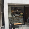 THE LOCAL COFFEE STAND@渋谷