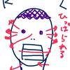 2013年2月の眼日記