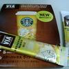 インスタントコーヒーとは思えない贅沢な味 スターバックス ヴィア  コーヒーエッセンス  ブレックファースト ブレンド
