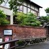 京都 銀閣寺近く、哲学の道沿いのレトロモダンなお店「三味洪庵」で蕎麦を味わう。