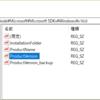 Visual Studio 2017 (15.1) インストール後に Unity で Windows Store App 向けビルドが通らないときの対処