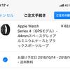 Apple Watch Series 4 旧Apple Watchバンドとの互換性あり