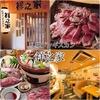 【オススメ5店】江坂・西中島・新大阪・十三(大阪)にあるジンギスカンが人気のお店